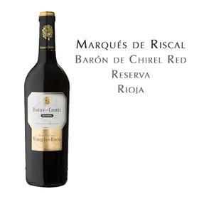 瑞尔男爵酒园里奥哈陈年特酿, 西班牙 里奥哈 DOCa Marqués de Riscal Barón de Chirel Red Reserva, Spain Rioja D.O. Ca.
