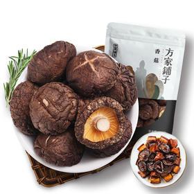 香菇138g*2袋