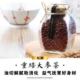 【包邮】塔泽 重焙大麦茶-大瓶装-果