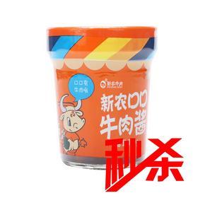 秒杀 新农牛肉酱(香辣味)100g