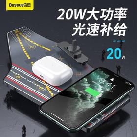 【辽宁舰官方授权】中国航母大功率无线充电器
