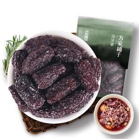 山西马牙枣  紫晶黑枣 680g/袋