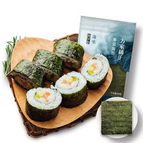 寿司海苔 56g