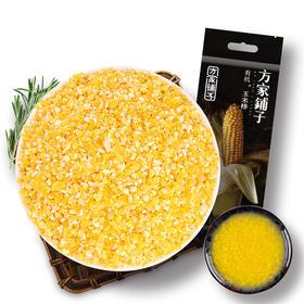 有机玉米糁450g/袋*2