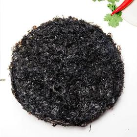 【江浙沪包邮】9.9元 3大圆饼 特级头水无沙免洗紫菜