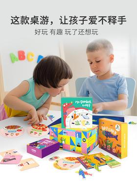 绿龙岛 儿童桌游益智智力动脑思维训练游戏