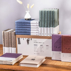 《木心全集》(16册),收录作品至完整,读见中国风骨、读到美
