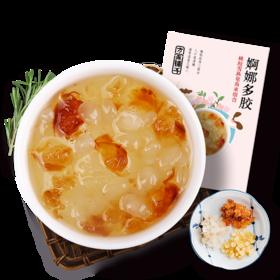 婀娜多胶 桃胶雪燕皂角米组合200g/盒