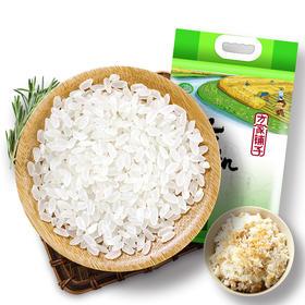 PLUS 专享有机稻花香 2.5kg/袋