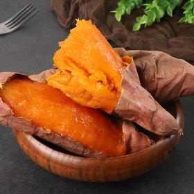 山东烟蜜薯 营养丰富 低热量 优选蜜薯 皮薄如纸 细腻绵蜜 低脂肪健康食品