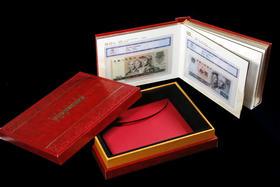 泉银鉴定封装第四套人民币大全套精装版
