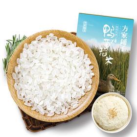 鸭菌稻大米5kg/盒(2.5kg*2)