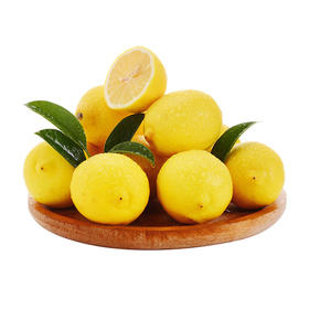 【产地直发】四川安岳柠檬5斤装