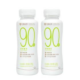 【郑州仓内购福利】【新品上市】90分酸奶(原味)200g