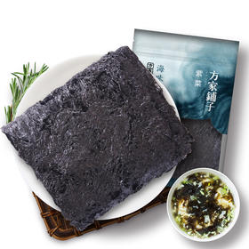 紫菜干120g/袋*2