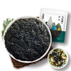 福建莆田圆饼紫菜  50g/袋