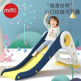 曼龙 滑梯/秋千儿童乐园室内游乐场玩具