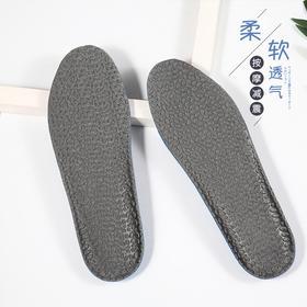 【抗菌防臭 透气吸汗】按摩防震运动鞋垫