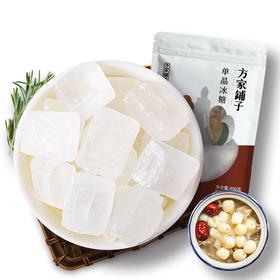 单晶冰糖400g/袋