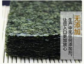 【江浙沪包邮】高品质寿司海苔 0.5元/张 30张(15元)起卖