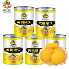 【江浙沪包邮】29.9元 425g/5大罐 新鲜糖水黄桃罐头 厂家直发