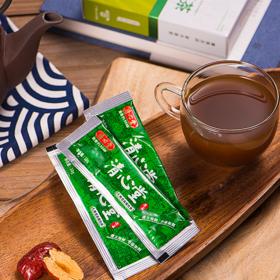清心堂清瘴™茶【新旧包装随机发货】 | 每天一小袋,喝走体湿、浑身更得劲