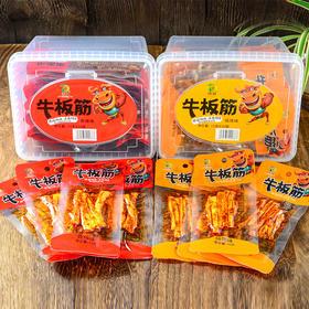 傣旺牛板筋13克X30袋/盒 云南特产香辣手撕牛板筋小包装辣条零食