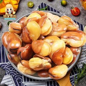 【江浙沪包邮】混合口味蚕豆 0.5元 1袋 10G 40包起卖 蚕豆大礼包混合口味 厂家直发