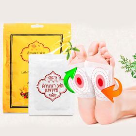 泰国lanna兰纳足贴 祛湿减脂抗疲劳睡眠足贴 10片装