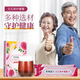 【买2送1】 初草堂无花果柠檬膏 10条/盒