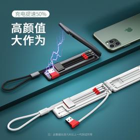 派凡月光宝盒数据线手机快充一拖三充电器多功能便携收纳线