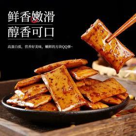 【江浙沪包邮】0.49元/袋12g 混合口味 40袋起卖 豆腐干休闲零食