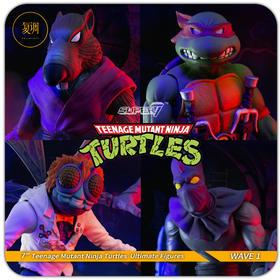 Super7 忍者神龟 究极版系列1