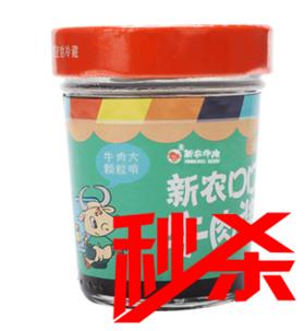 新农牛肉酱麻辣味100g | 基础商品