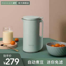 mokkom磨客 迷你小型豆浆机全自动1-2人家用单人破壁免过滤多功能果汁料理机魔食杯