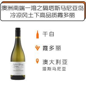 2018年思露庄园春意霞多丽干白葡萄酒  Stefano  Lubiana  Primavera Chardonnay 2018