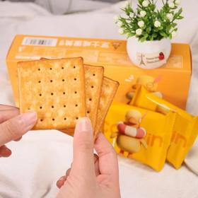 【4盒装】薇娅推荐卡尔文·芝士咸蛋黄饼干盒装网红零食轻乳酪营养早餐芝士饼干230g盒
