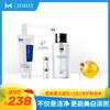 淡斑清洁CP|雪颜素美白祛斑洁面乳+吉米二合一修护卸妆套装 商品缩略图0