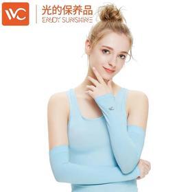 VVC 成人夏季防晒冰爽袖套