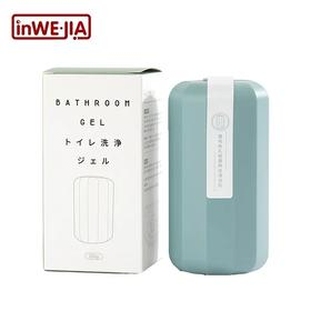 【买一送一 共2瓶】日本inwejia魔瓶洁厕灵厕所凝胶洁厕宝蓝泡泡除臭洁厕液神器家用洗马桶清洁剂