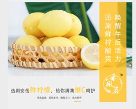 禾风启冻干柠檬片 买一送一 还送即食片