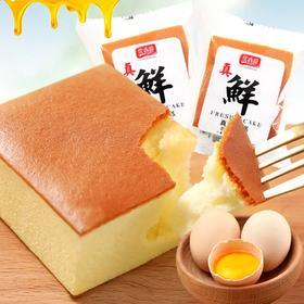 【江浙沪包邮】15.8元 1斤装(10块) 营养早餐蛋糕