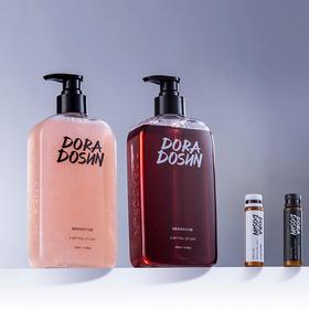 烟酰胺香氛沐浴露套盒 | 洗个澡,浑身香气盈盈、悄悄变白