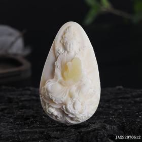 精品瓷白蜜送子观音吊坠