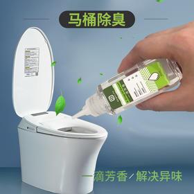 【德国祛味黑科技 一滴香  3秒去异味】SAMPLIFE 一滴芳香剂 快速消臭  持续清香 非掩盖  直接分解臭味分子  拍3发5 再送洁厕宝