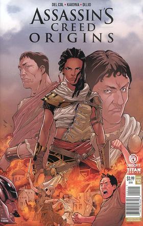 刺客信条 Assassins Creed Origins