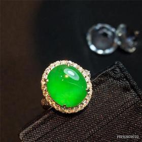 G18K老坑正阳绿翡翠戒指