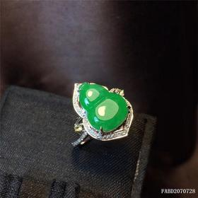 G18K高冰绿葫芦翡翠戒指