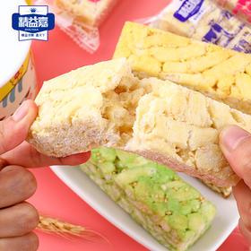 【月销60万箱精益嘉引流网红6色6口味沙琪玛】早餐糕点软糯小包甜零食