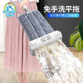 免手洗拖把家用一拖净懒人拖布平板拖把干湿两用网红拖地神器墩布